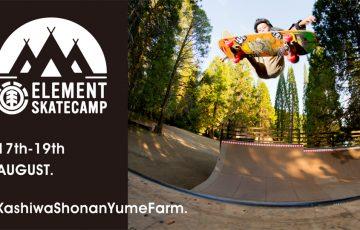 2016-element-japan-skate-camp