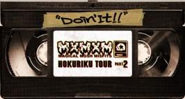 Doint_MMM2