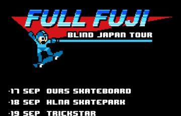 FullFuji_Logo_Dates 2