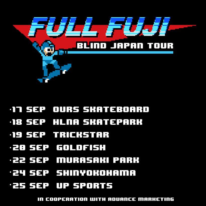 FullFuji_Logo_Dates