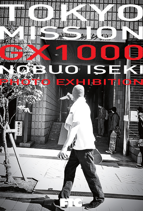GX1000-01