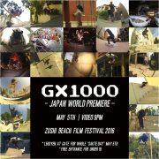 GX1000_Insta_Toronto_Flyer_v1.1 コピー