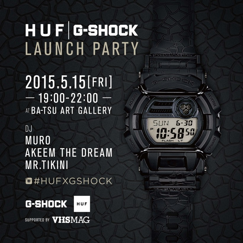 HUF_G-SHOCK_LAUNCHPARTY_H