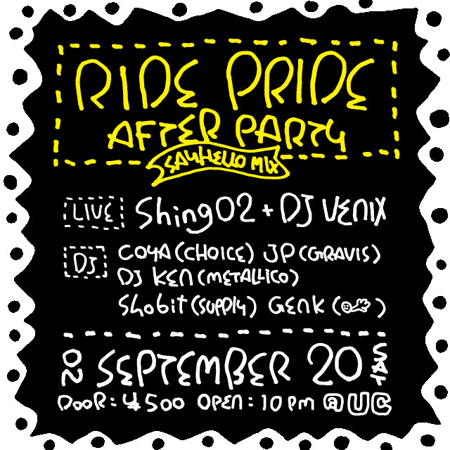 RIDE-PRIDE-After-Party