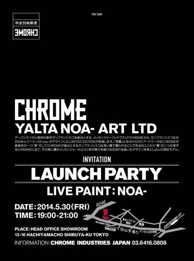 chrome14b-launchparty-flyer-2のコピー 2
