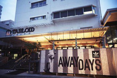 adidas_awaydays_tokyo_01