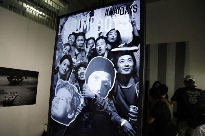adidas_awaydays_tokyo_19