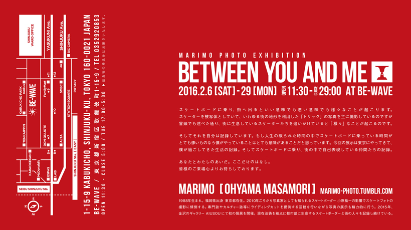 betweenyouandme_web_ad_b