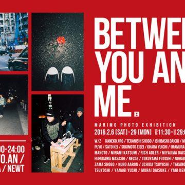 betweenyouandme_web_ad_f