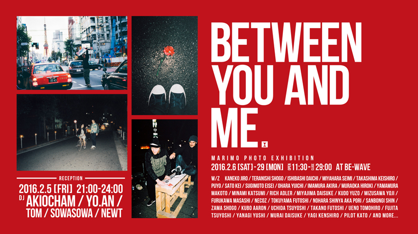 betweenyouandme_web_ad_f