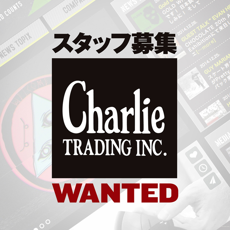 charlie_wanted