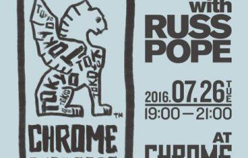 chrome-russpope-event-0726-b