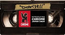 chrome_japan