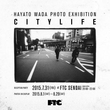 citylife_fly