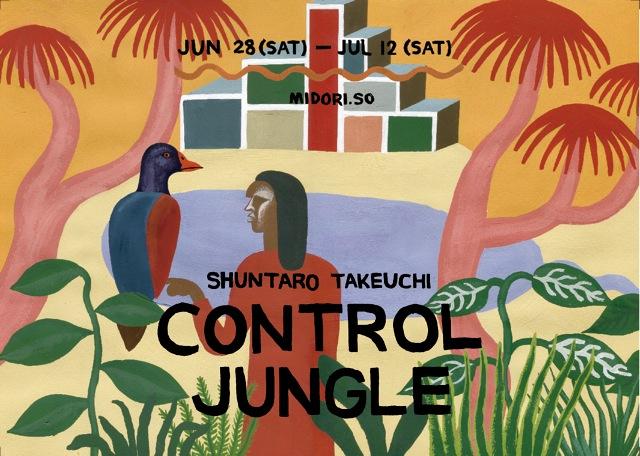 control jungle