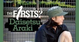 daisetsu_araki
