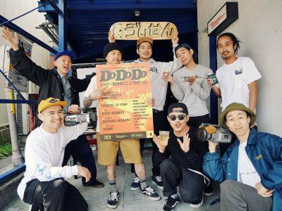 dododo_04