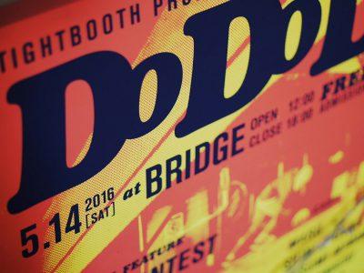 dododo_54