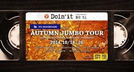 doinit_ifojumbo