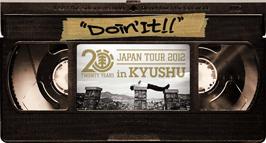 element_tour266