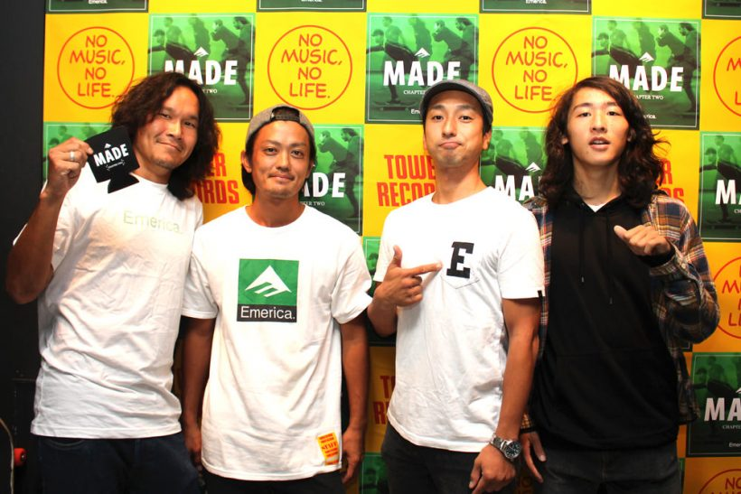 emerica-made-chapter-2-premiere_07