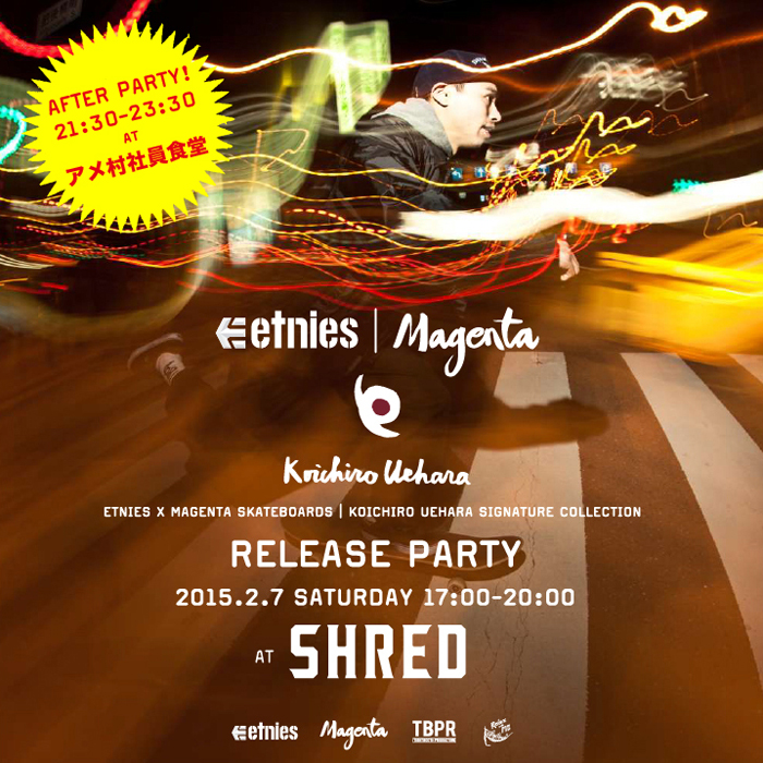 et_Koichiro_afterparty