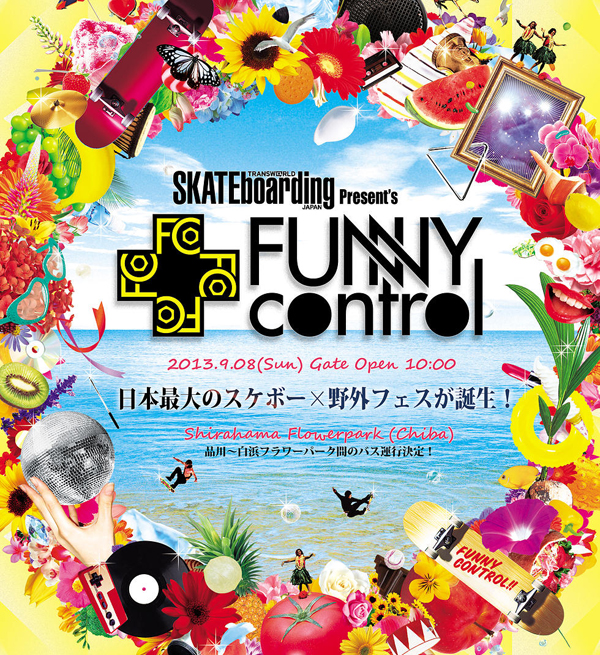 funnycontrol