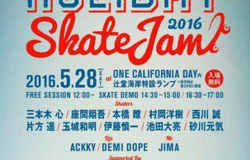 holiday-skate-jam2016