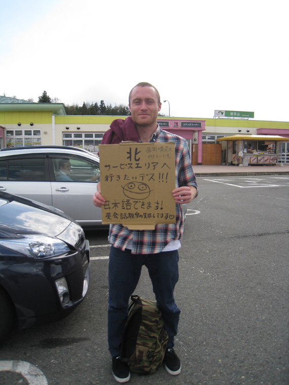 how-to-hitchhike-in-japan02
