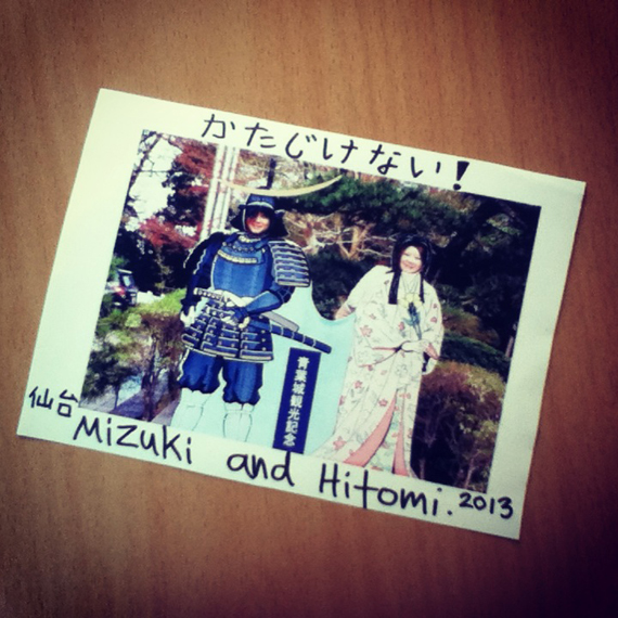 how-to-hitchhike-in-japan03