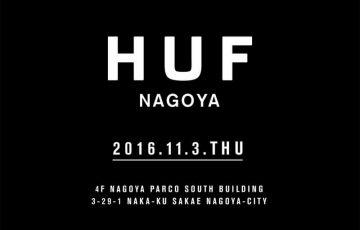 huf_comingsoon
