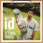 id-tetsuya-yasuta