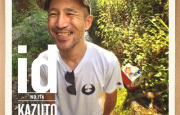 id_kazuto-shimizu