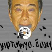 kusogaki_yushi