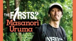 masanori_uruma