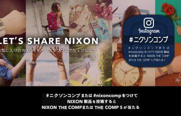 nixon_comp2