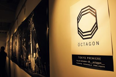 octagon_03