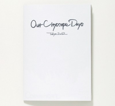 our-cityscape-days