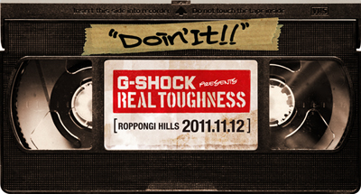 real_toughness1112
