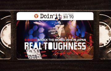 realtoughness2016