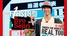 ryo_sejiri