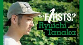 ryuichi_tanaka