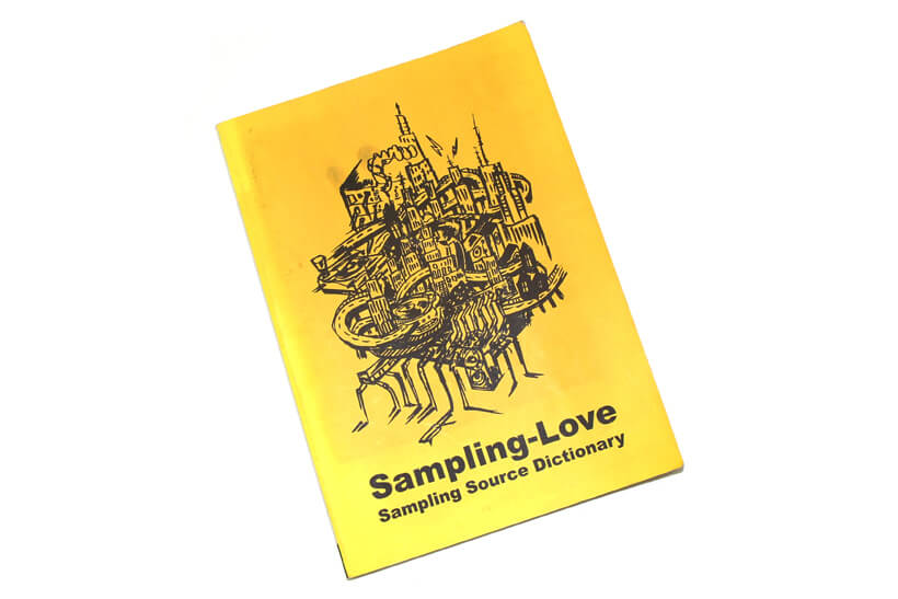 sampling-love01