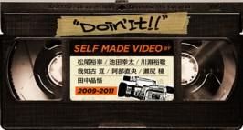 self_made_video