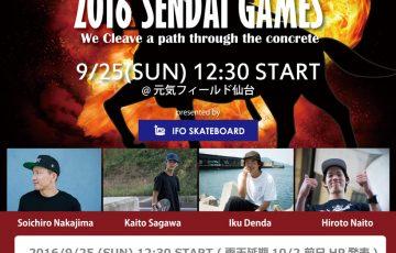 sendai_contest_file_0728