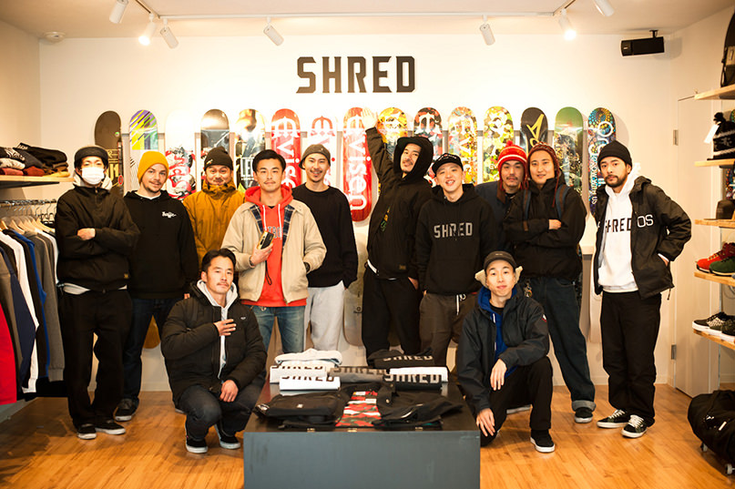 shred_openning_35