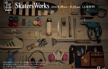 woodentoy_A5_0801_nashi_nyuko_or