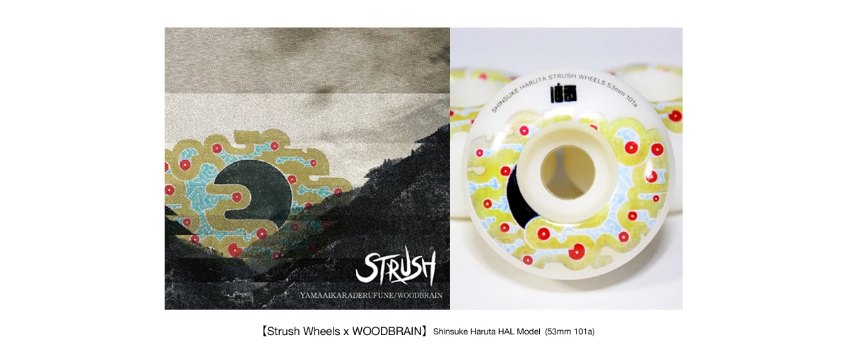 strush-wheels-spring-summer-2018_01