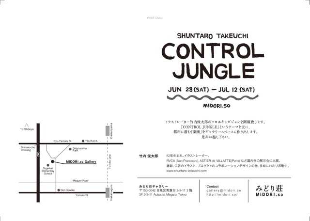 takeuchi-02