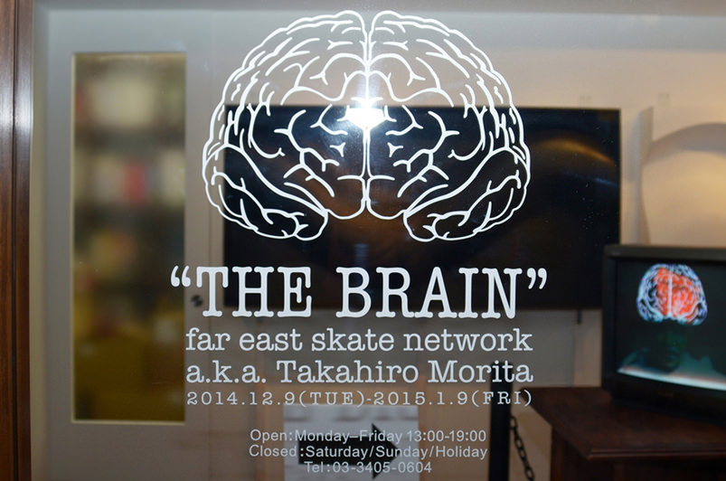 the-brain_last-party_01